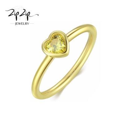 """טבעת כסף 925 בציפוי זהב """"מלודי"""""""