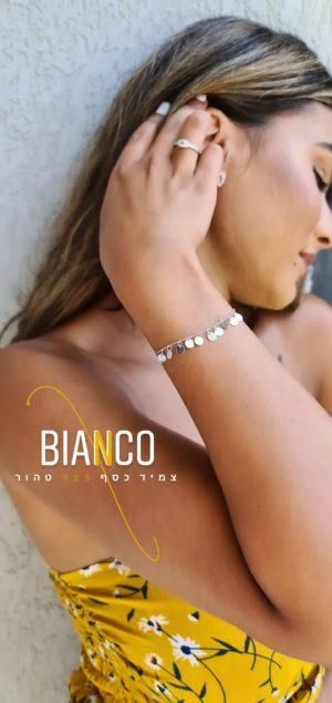 """צמיד כסף 925 """"ביאנקו"""" דיסקיות כסופות"""